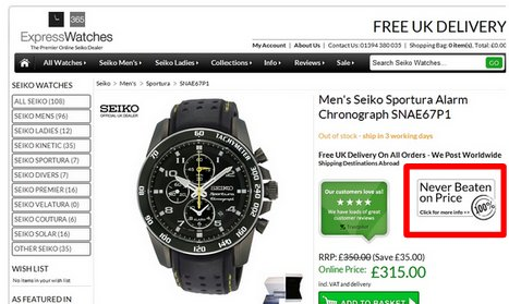 express watches landing page
