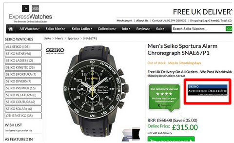 Express watches landing page a/b test
