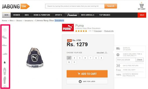 360° view on product page on Jabong.com