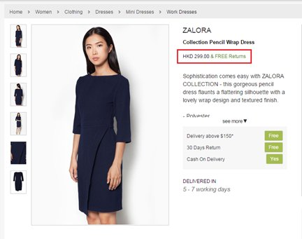 Zalora's Variation Page in an A/B Test (2)